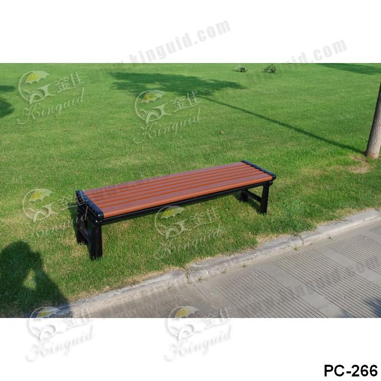 公园椅:PC-266
