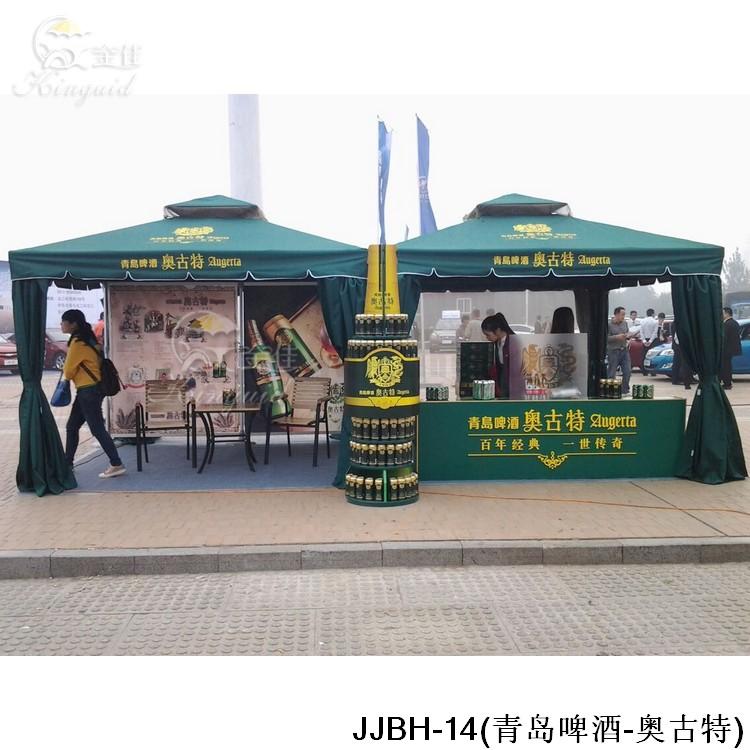 JJBH-14(青岛啤酒-奥古特)