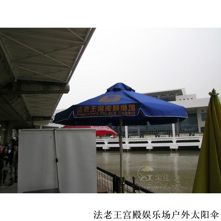 法老王宫殿娱乐场千亿棋牌官网太阳伞