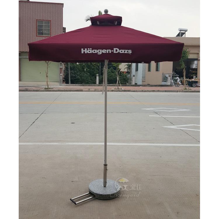 哈根达斯广告伞,中柱铝伞:JJCP-47
