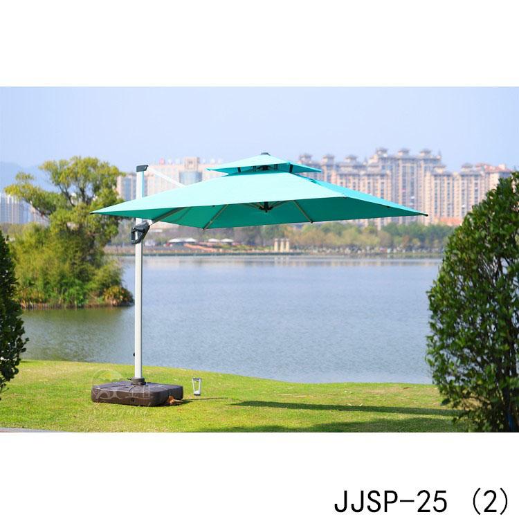JJSP-25